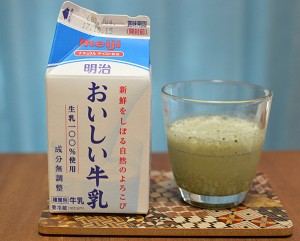 milk_cold_oishii1